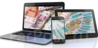 Деньги под залог цифровой техники – быстро и дорого во Владивостоке