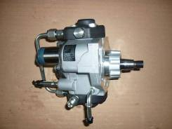Топливный насос высокого давления. Mitsubishi: L200, Pajero Sport, Nativa, Triton, Challenger Двигатели: 4D56, HP