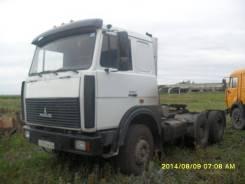 МАЗ 6422А5-320. Продам в сцепке, 14 866 куб. см., 30 000 кг.