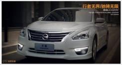 Ходовые огни (светодиодные) Nissan Teana (2012-2015) L33 J33