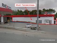 Магазин I Общепит на заправке. 150м АЗС Бензо на Седанке. 156 кв.м., улица Маковского 35, р-н Седанка. Дом снаружи