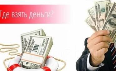 монету экспресс займ дебетовая карта польза от хоум кредит отзывы клиентов