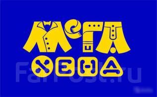 Кассир. ИП Максимов А.А. Проспект 60-летия Октября 156