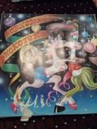 Пластинка Новогодняя дискотека