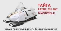 Русская механика Тайга Патруль 551 SWT. исправен, есть птс, с пробегом