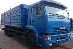 Камаз. Продается 638701 бортовой зерновоз, 6 700 куб. см., 10 000 кг.