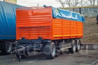 Нефаз 8560-04. Продается прицеп Нефаз 8560 11 04, 18 000 кг.
