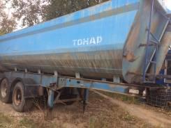Тонар. Самосвальный прицеп 95323, 24 998 кг.