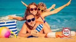 Таиланд. Паттайя. Пляжный отдых. Успей Устроить Праздник, Горящие туры. Авиабилеты. Зд. Автовокзала. RusKor