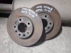 Диск тормозной. Opel Astra, L69, L67 Двигатели: Z18XER, Z16XER