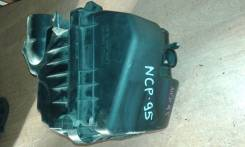 Корпус воздушного фильтра. Toyota Vitz, NCP91, NCP95 Двигатели: 1NZFE, 2NZFE