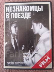 Dvd диск.