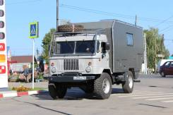 ГАЗ 66. Экспедиционный автомобиль на базе , 4 500 куб. см.