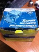 Датчик расхода воздуха. ГАЗ 3102 Волга ГАЗ 3110 Волга