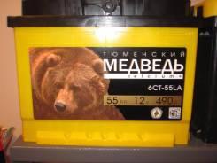 Медведь. 55 А.ч., Прямая (правое), производство Россия