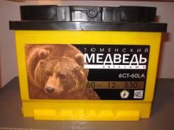 Медведь. 60 А.ч., Обратная (левое), производство Россия