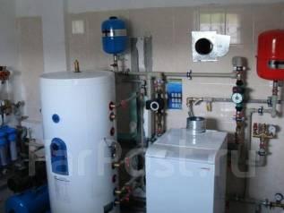 Системы отопления и водоснабжения.