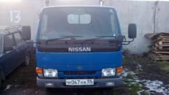 Nissan Atlas. , 2 500 куб. см., 1 500 кг.