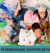 Набор в группы различных направлений для детей и взрослых в Краснодаре