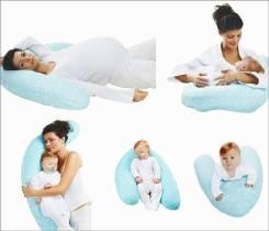 Продам подушку для беременных и кормящих мам. 44