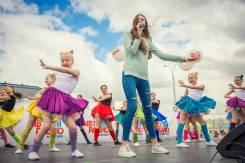 Танцы для детей с 4 лет.