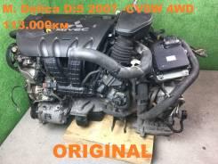 Двигатель в сборе. Mitsubishi Delica D:5, CV5W Mitsubishi Delica, CV5W Mitsubishi Outlander, CW5W Двигатель 4B12