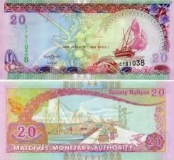 Руфия Мальдивская.