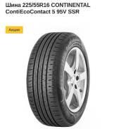 Continental ContiEcoContact 5. Летние, 2017 год, без износа, 4 шт