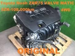 Вариатор. Toyota Voxy, ZRR75G, ZRR75, ZRR75W Toyota Noah, ZRR75, ZRR75W, ZRR75G Двигатели: 3ZRFE, 3ZRFAE