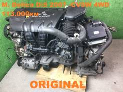 АКПП. Mitsubishi Delica D:5, CV5W Mitsubishi Delica, CV5W Двигатель 4B12