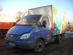 ГАЗ ГАЗель Бизнес. ГАЗ-3302 Газель бизнес, 2007 г. в., фургон промтоварный, 2 500 куб. см., 1 340 кг.