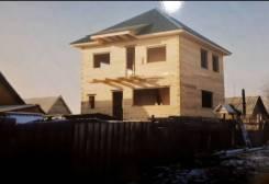 Строим из бруса: Бани, дома, дачные домики.