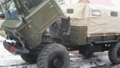 ГАЗ 66. Продам ГАЗ-66, 2 400 куб. см., 3 000 кг.