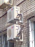 Демонтаж сплит систем кондиционирования.