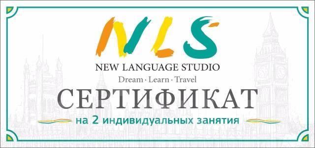 Английский язык для детей и взрослых! Новая группа для начинающих!