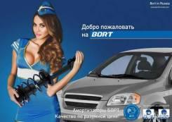 Амортизатор Bort G22050018R/333350/B2332