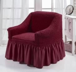 Чехлы на кресла.