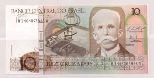 Бразильские крузейро 5 рублей 1990 большой дворец цена