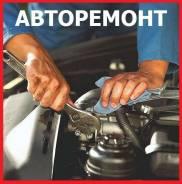 Замена АКПП, МКПП, ДВС. сцепления, подшипников, мостов, карданов