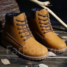 Ботинки Тимберленды. 46, 47