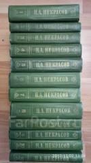 Полное собрание книг из десяти томов Некрасова А. Н.