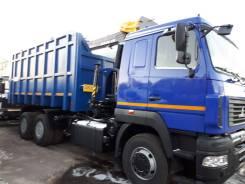 Майман-110S. Продается ломовоз МАЗ-6312В5-012 Майман 110S, 6 600 куб. см., 10 100 кг., 2 м.