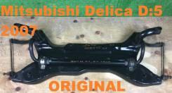 Балка под двс. Mitsubishi Galant Fortis, CY4A Mitsubishi Delica, CV5W Mitsubishi Delica D:5, CV5W Mitsubishi Outlander, CW5W Двигатель 4B12