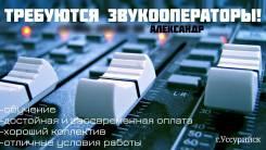 Звукооператор. Улица Тимирязева 2