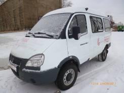 ГАЗ. Организация продает спец. пасссажирский микроавтобус -221717, 2 800 куб. см., 6 мест