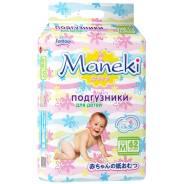 Maneki. 6-11 кг 62 шт
