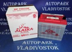 Alaska. 60 А.ч., Прямая (правое), производство Япония