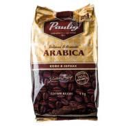 Кофе PAULIG ARABICA 100 % 1кг зерно