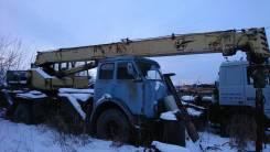 Ивановец КС-3577. Автокран МАЗ КС 5334, 10 850куб. см., 10 000кг., 14м.