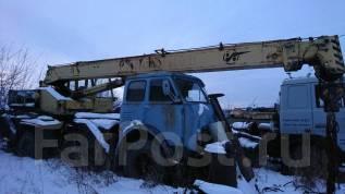 Ивановец КС-3577. Автокран МАЗ КС 5334, 10 850куб. см., 10 000кг., 14,00м.
